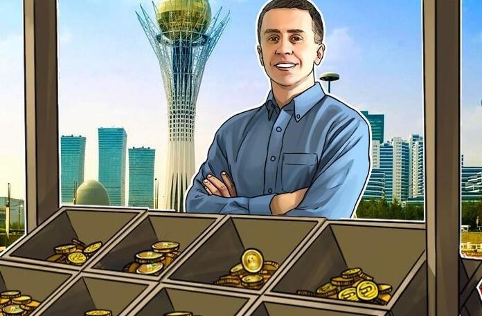 блокчейн Казахстан