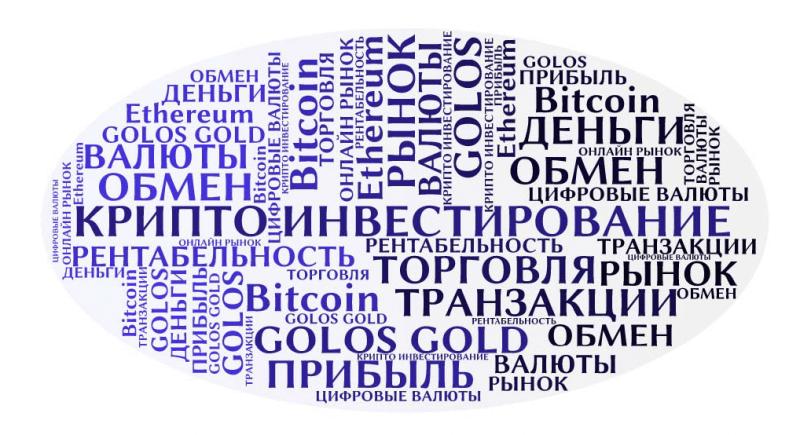 Игры для заработка биткоинов на русском языке-15
