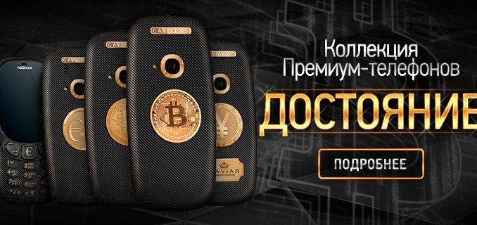 Оплатить телефон за биткоин заработать на форекс нереально