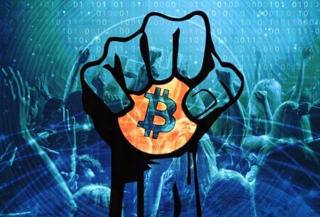 биткоин революция