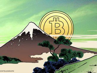 биткоин Япония