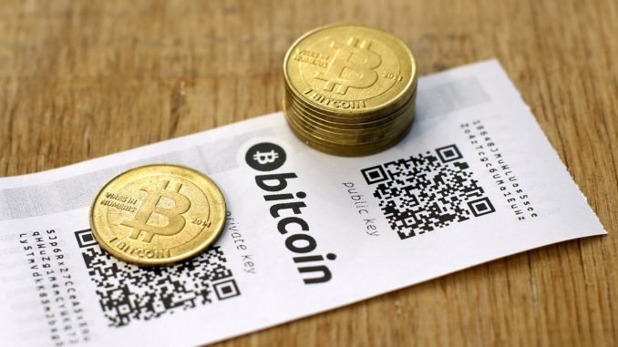 криптовалюта кошелек как создать