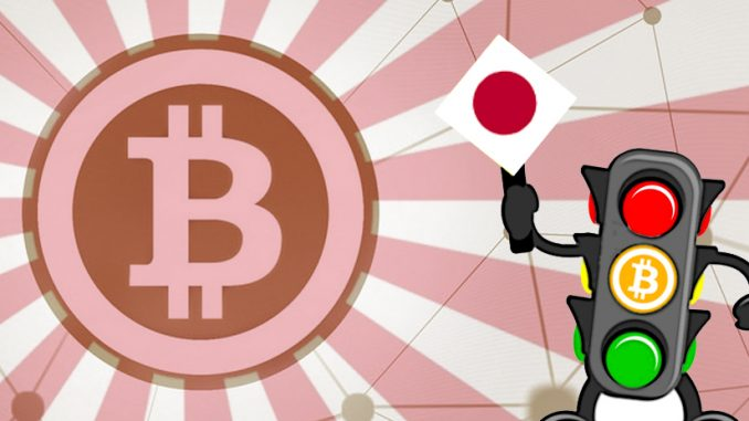 Легализация биткоинов в японии как заработать денег в гта 5 одиночной игре на бирже