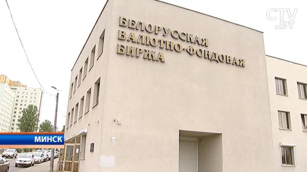 Белорусская биржа криптовалют обучение торговли на бинарном опционе