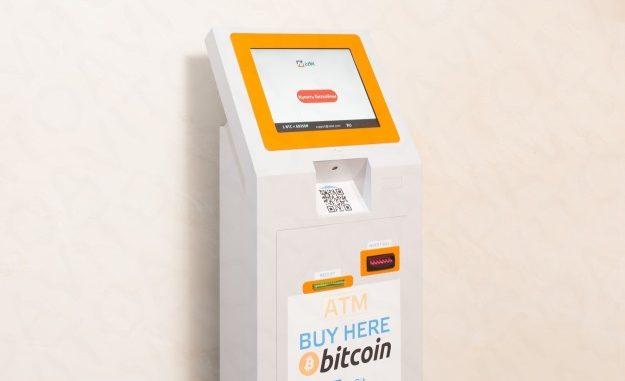 Купить терминал биткоин как быстро заработать серебро в танках онлайн