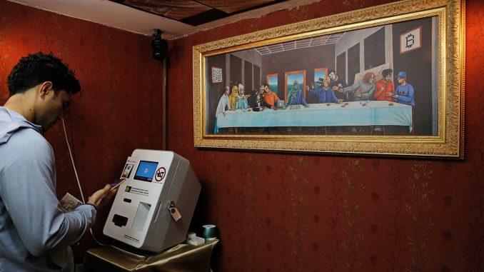 биткоин ATM