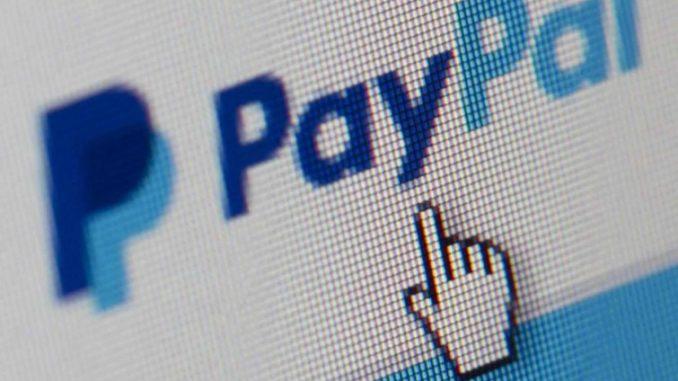 PayPal проводит крипто-эксперимент
