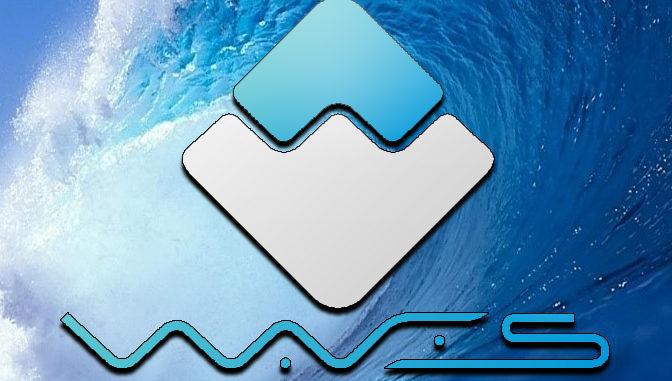 Waves криптовалюта официальный сайт уроки по заработку на бинарных опционах