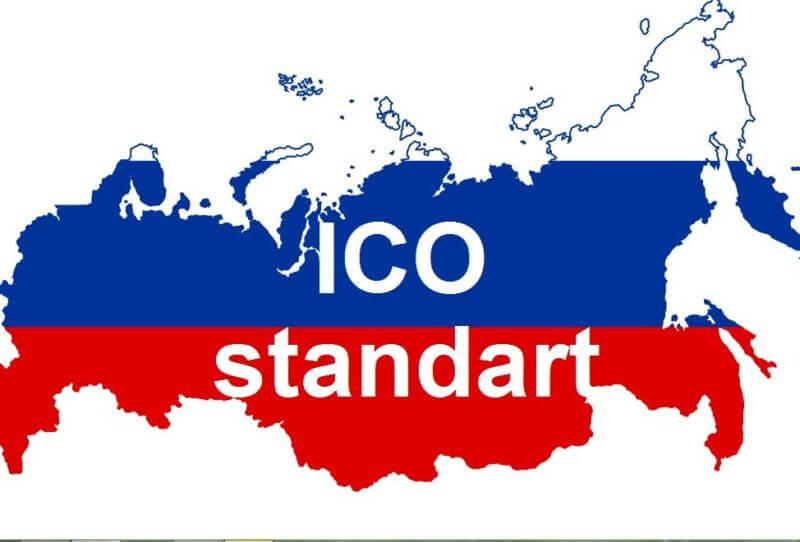 ICO Россия