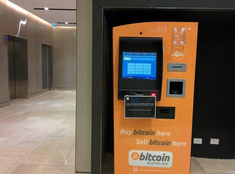 Bitcoin-atm-