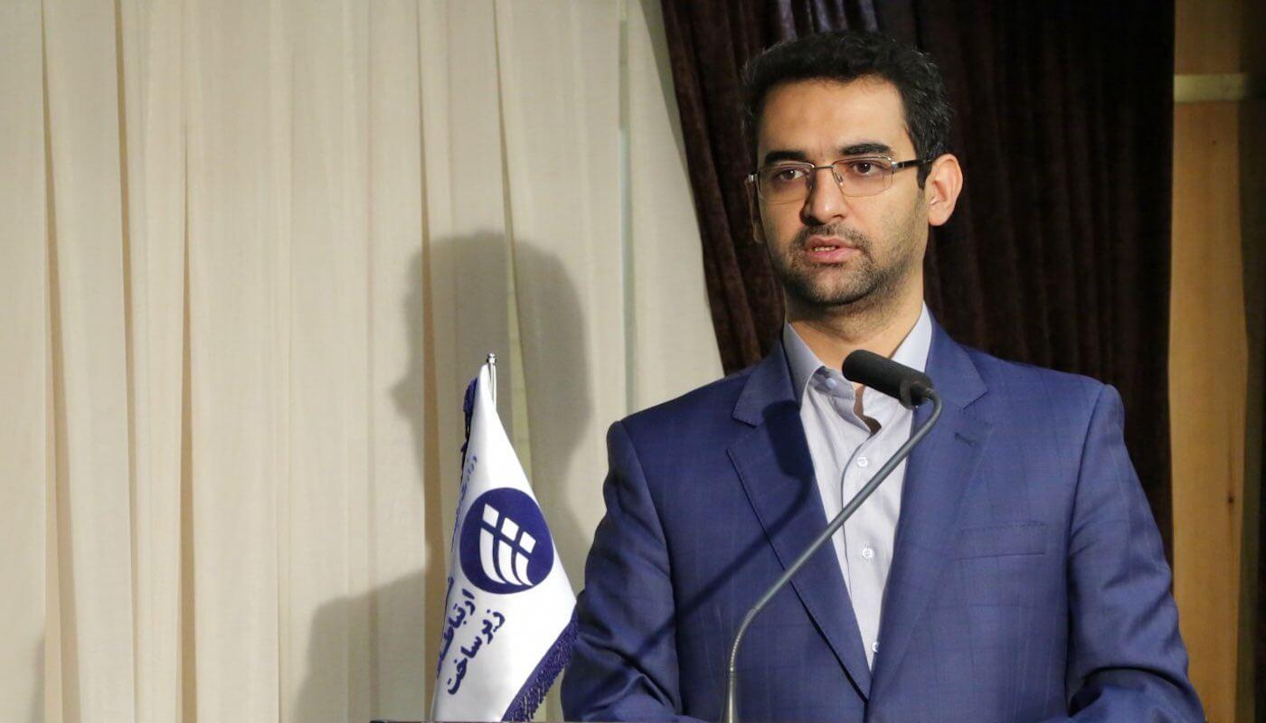 IT-министр Ирана