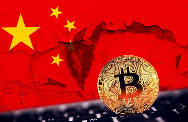 майнинг Китай