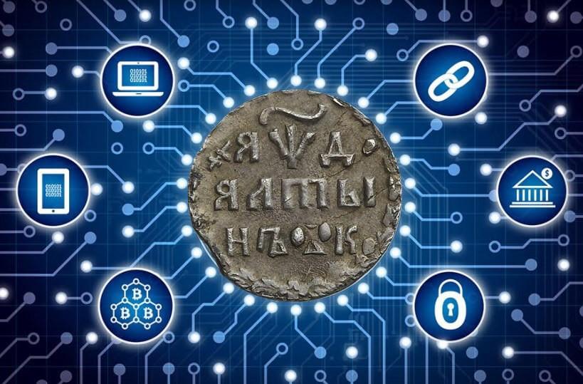 Криптоалтын