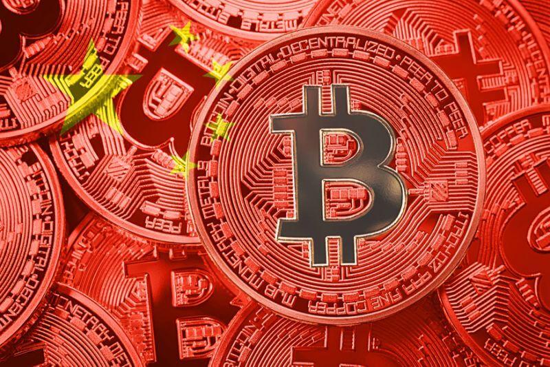 биткоин Китай