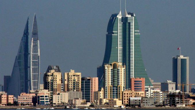 Бахрейнская криптовалютная биржа Rain добивается лицензии ЦБ