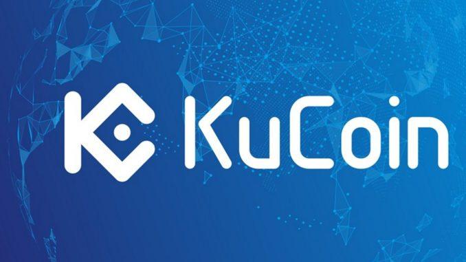 KuCoin: продуманные инвестиции