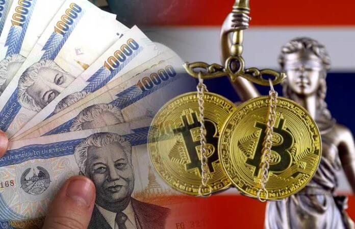 Crypto Exchange Satang