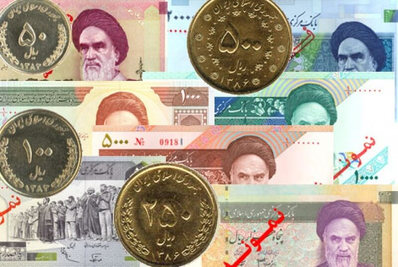 Rial Stablecoin