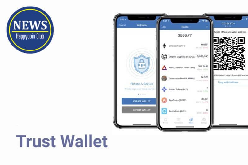 Trust Wallet_happycoin