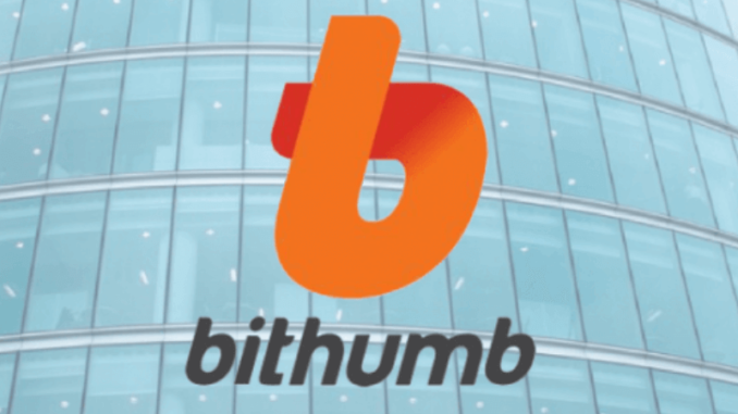 Bithumb Exchange