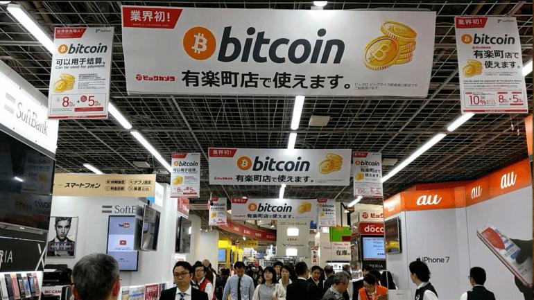 japan_bitcoin