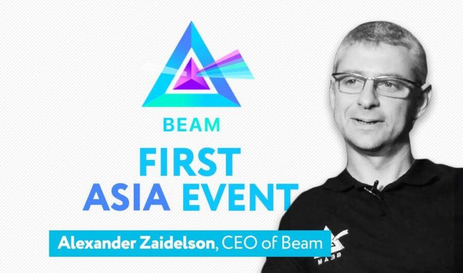 mimblewimble-beam-asia-event