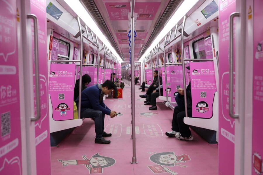 metro QR
