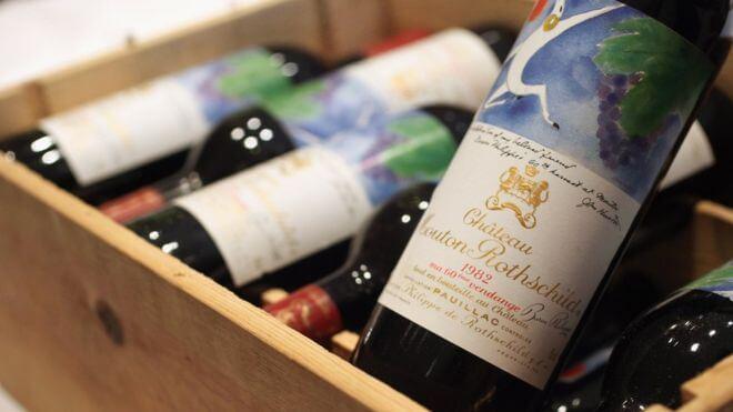 Blockchain Wine
