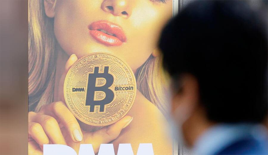 Bitcoin-Japan