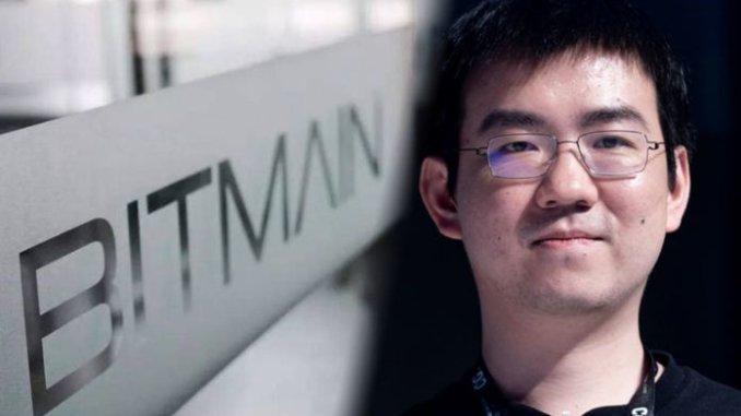 Wu Jihan