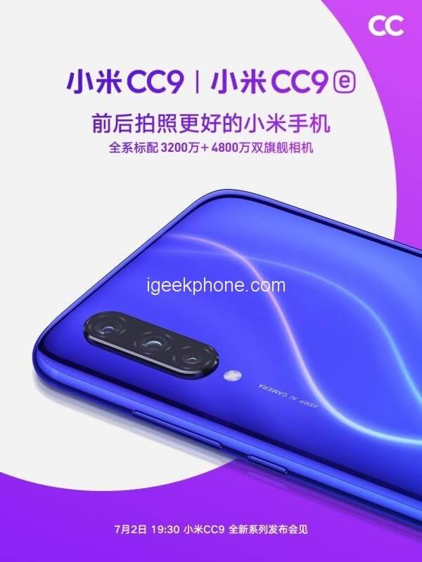 Xiaomi-Mi-CC9-series-1