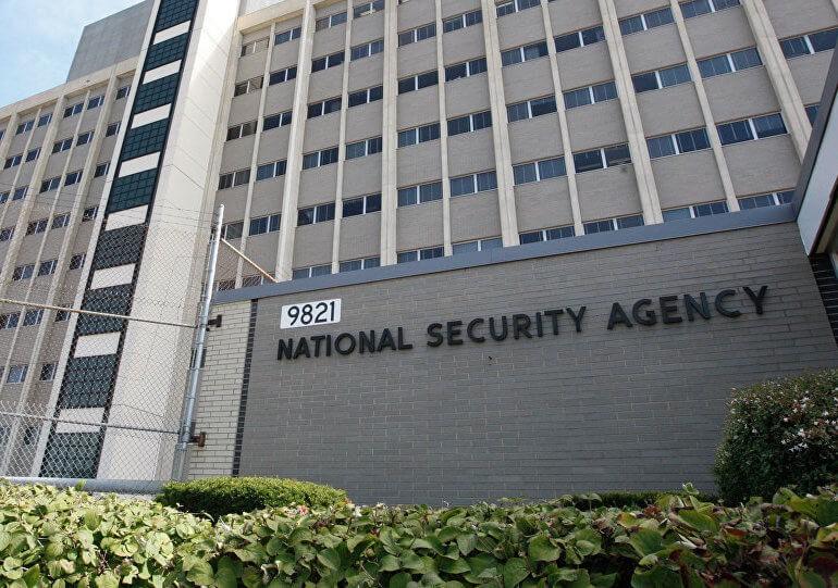 Национальное агентство безопасности