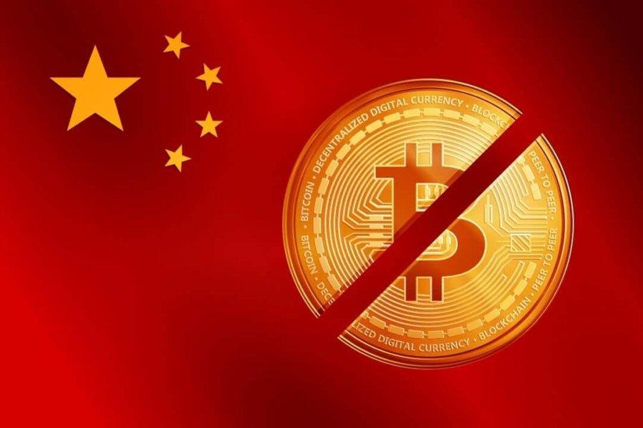 Bitcoin Китай