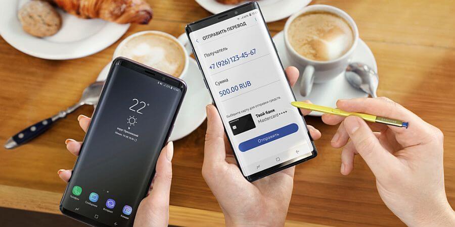 Samsung debit card