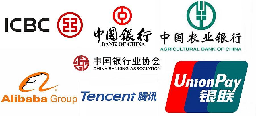 digital-reminbi-partners