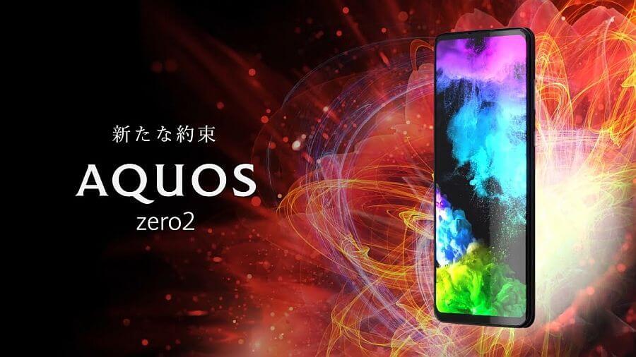 AQUOS-Zero2