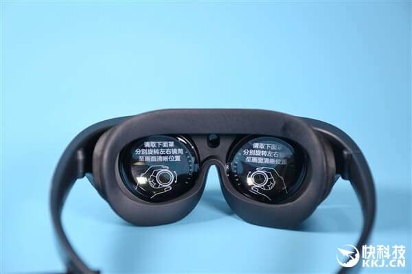 Huawei-VR-Glass