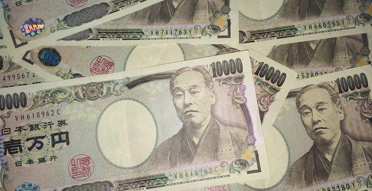japanese_yen_central_bank