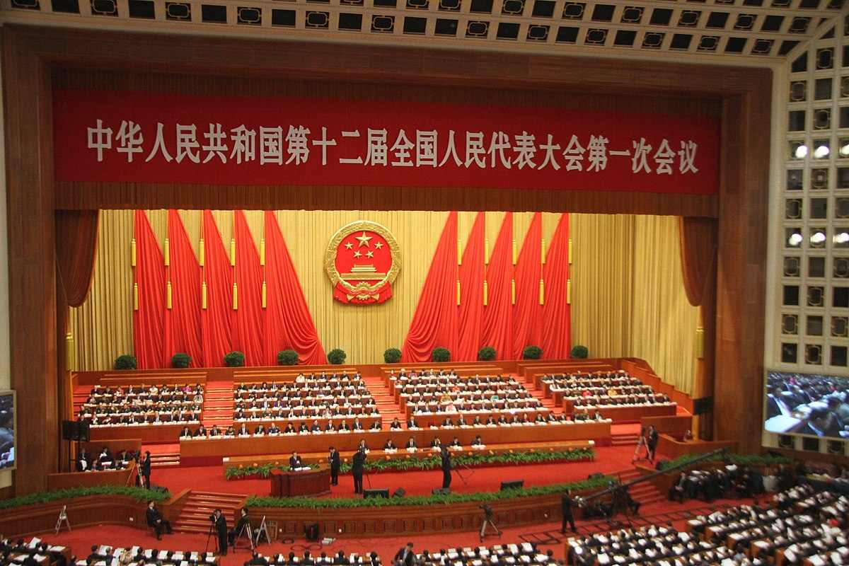 Session_National_People's_Congress