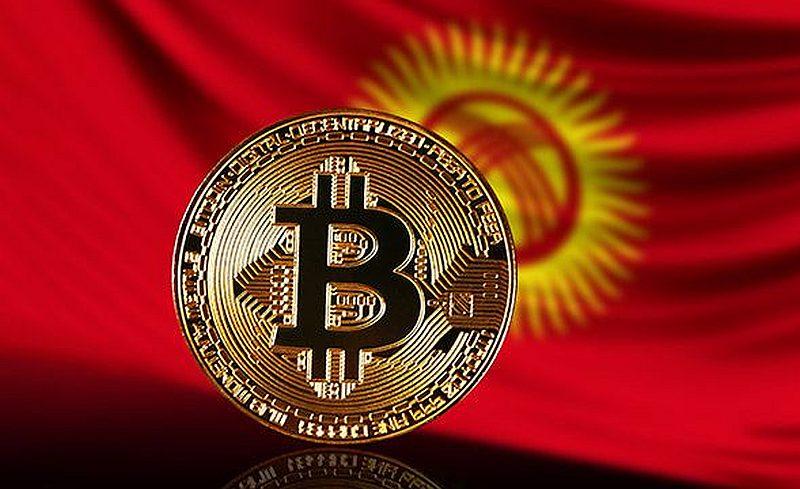 Кыргызстан разрабатывает нормативную базу для криптобирж