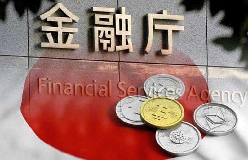 Регулятор Японии усиливает защиту пользователей криптовалют