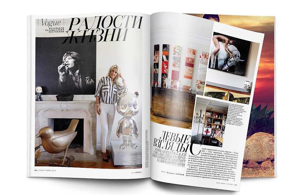 Журнал о моде Vogue выпустил е сентябрьскому номеру две NFT-обложки