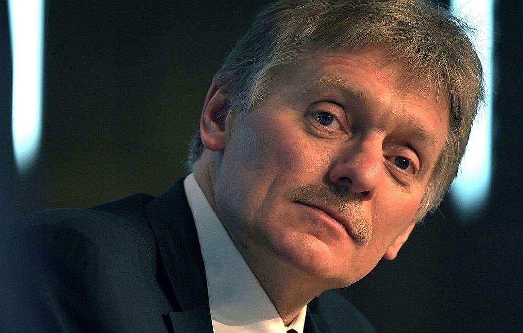 Дмитрий Песков не видит причин для принятия биткоина