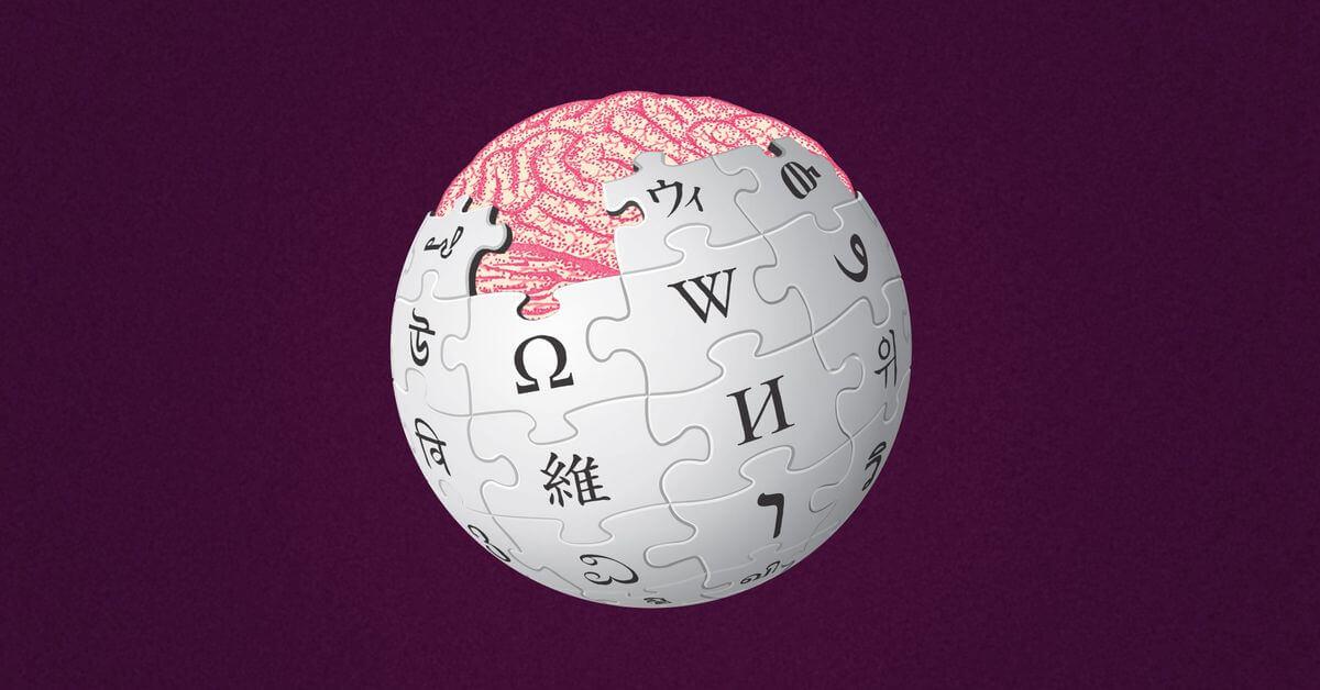 У сообщества Flare появится собственная Википедия Flarepedia